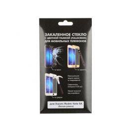 Закаленное стекло с цветной рамкой (fullscreen) для Xiaomi Redmi Note 5A DF xiColor-17 (white)