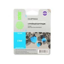 Картридж Cactus CS-EPT0552 для Epson Stylus RX520 R240 голубой 290стр
