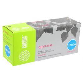 Картридж Cactus CS-CF413A для HP LJ M452DW/DN/NW/M477FDW/M477FDN/M477FNW пурпурный 2300стр
