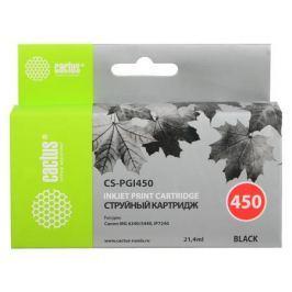 Картридж Cactus CS-PGI450 для Canon MG 6340 5440 IP7240 черный
