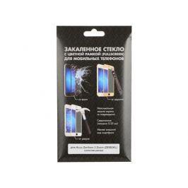 Закаленное стекло с цветной рамкой (fullscreen) для Asus Zenfone 3 Zoom (ZE553KL) DF aColor-08 (gold)