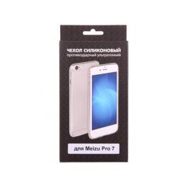 Силиконовый чехол для Meizu Pro 7 DF mzCase-19
