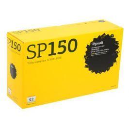 Картридж T2 SP150HE для Ricoh SP150/150SU/150w/150SUw черный 1500стр TC-RSP150HE