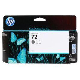 Картридж HP C9374A (72) Gray 130 ml