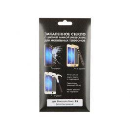 Закаленное стекло с цветной рамкой (fullscreen) для Motorola Moto E4 DF mColor-03 (gold)