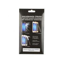 Закаленное стекло с цветной рамкой (fullscreen) для Asus Zenfone 3 Zoom (ZE553KL) DF aColor-08 (white)