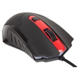 Проводная игровая мышь Redragon Pegasus оптика,7кнопок,7200dpi