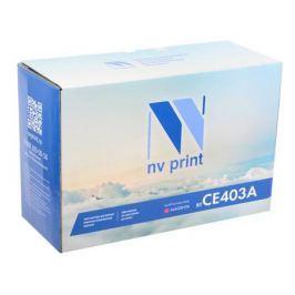 Картридж NVP совместимый HP CE403A для CLJ Color M551 (6000k). Пурпурный.