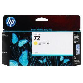 Картридж HP C9373A (72) Yellow 130 ml