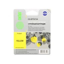 Картридж Cactus CS-EPT0734 для Epson Stylus С79 C110 СХ3900 CX4900 CX5900 желтый