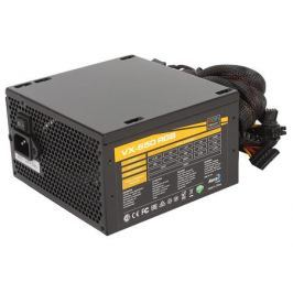 VX-650 RGB