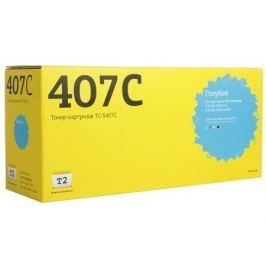 Картридж T2 TC-S407C для Samsung CLP-320/325/CLX-3185. Голубой. 1000 страниц. (CLT-C407S)