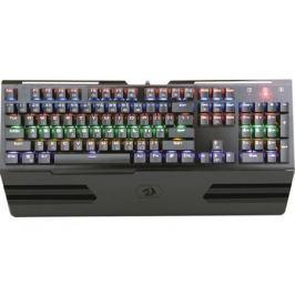 Клавиатура проводная игровая Redragon Hara RU механическая, радужная подсветка