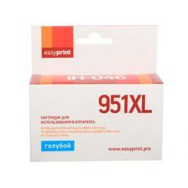 Картридж EasyPrint IH-046 Голубой для HP Officejet Pro 8100/8600/251dw/276dw