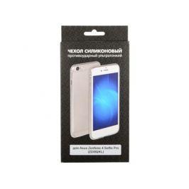 Силиконовый чехол для Asus Zenfone 4 Selfie Pro (ZD552KL) DF aCase-43