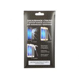 Закаленное стекло с цветной рамкой (fullscreen) для Samsung Galaxy A7 (2017) DF sColor-17 (gold)