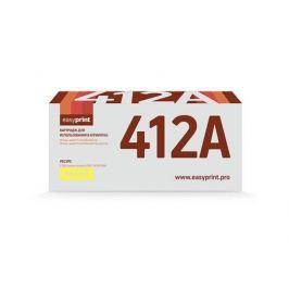 Картридж EasyPrint CF412A LH-CF412A для HP Color LaserJet Pro M452dn/M452nw/M477fdw/M477fnw/M477fdn (2300 стр.) желтый, с чипом