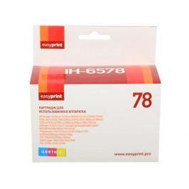 Картридж EasyPrint C6578A (IH-78) цветной для HP Deskjet 930/940/950/960/970/1220