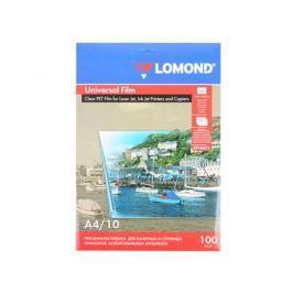 Пленка для ламинирования Lomond А4 100мик 10шт 210х297 универсальная 0710421