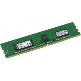 Оперативная память 8Gb PC4-19200 2400MHz DDR4 DIMM CL17 Kingston KVR24R17S8/8