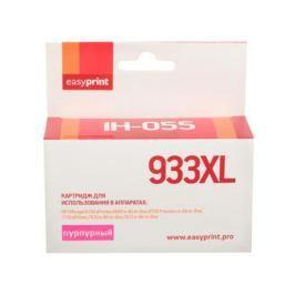 Картридж EasyPrint IH-055 Пурпурный для HP Officejet 6100/6600/6700/7110/7610