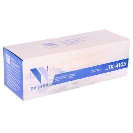 Картридж NV-Print NV-TK4105 для Kyocera TASKalfa 1800/1801/2200/2201, черный, 15000 стр