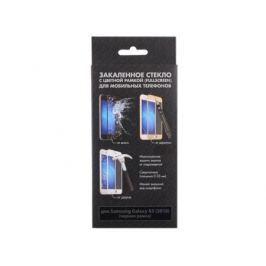 Закаленное стекло с цветной рамкой (fullscreen) для Samsung Galaxy A5 (2016) DF sColor-03 (black)