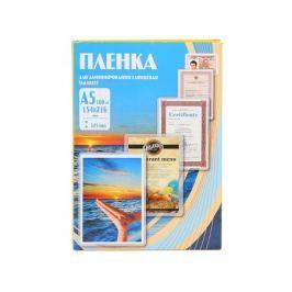 Плёнка для ламинирования Office Kit A5 (PLP10920) 154х216 мм, 125 мкм, глянцевая, 100 шт.