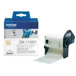 Наклейки Brother DK11207 на CD/DVD диаметр 58мм 100шт в рулоне