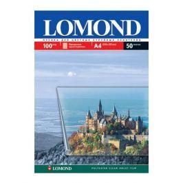 Плёнка для цветных струйных принтеров Lomond А4 (0708411) 210х297 мм, 100 мкм, 10 шт.