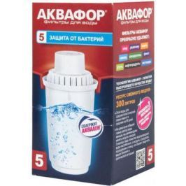 Картридж Аквафор B100-5 1шт
