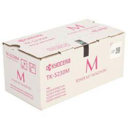 Тонер Kyocera TK-5230M для Kyocera ECOSYS M5521cdn/cdw, M5526cdn/cdw, P5021cdn/cdw, P5026cdn/cdw. Пурпурный. 2200 страниц.