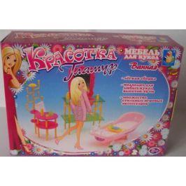 Набор мебели для кукол «Гламур» - ванная «Красотка» Т54508