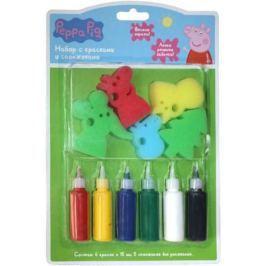 Набор для творчества Росмэн набор с красками и спонжиками, Peppa Pig
