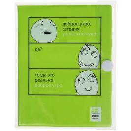 Дневник для старших классов со сменным блоком Альт ПРИКОЛЫ-21, глянцевая PVC-LUX обложка