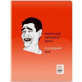 Дневник для старших классов со сменным блоком Альт ПРИКОЛЫ-19, глянцевая PVC-LUX обложка