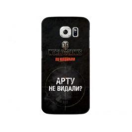 Чехол Deppa Art Case и защитная пленка для Samsung Galaxy S6 edge, Танки_Арту не видали,