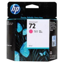 Картридж HP C9399A (72) Magenta 69 ml