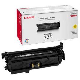 Картридж Canon 723 Y для LBP 7750/7750CDN . Жёлтый. 8500 страниц.