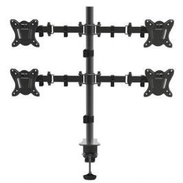 Настольный наклонно-поворотный кронштейн ARM MEDIA LCD-T14 black, 15