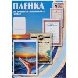 Плёнка для ламинирования Office Kit А6 (PLP111*154/100) 111х154 мм, 100 мкм, глянцевая, 100 шт.