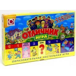 Настольная игра развивающая ОРИГАМИ Отличник 01202