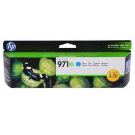 Картридж HP CN626AE (HP 971XL) для HP Officejet Pro X476dw/X576dw/X451dw/X551dw. Голубой. 6600 страниц.