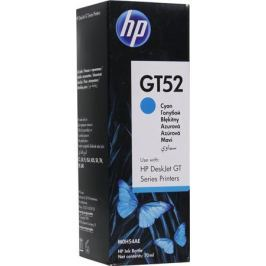 Ёмкость с чернилами HP M0H54AE (GT52) Голубой 8000 страниц для HP DeskJet GT 5810, 5820