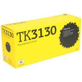 Тонер-картридж T2 TC-K3130 (TK-3130) с чипом