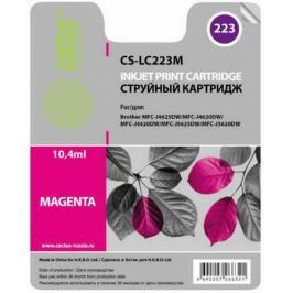Картридж струйный Cactus CS-LC223M пурпурный для Brother DCP-J4120DW/MFC-J4420DW/J4620DW (550стр.)