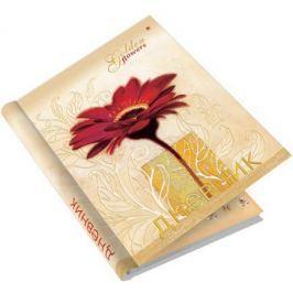 Дневник для старших классов Альт с закрытым гребнем ЗОЛОТЫЕ ЦВЕТЫ, мат.лам, фольга, выб.лак|1