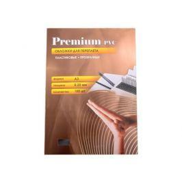 Обложки прозрачные пластиковые А3 0.2 мм 100 шт. Office Kit (PCA300200)