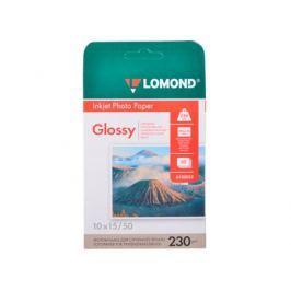 0102032/035 бумага LOMOND (100*150, 230гр, 50л) Photo глянцевая 1стор.