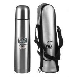 Термос Wellberg WB-9910